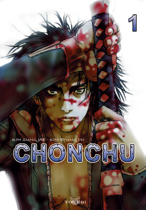 chonchu1.jpg