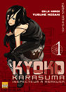 kyoko tome 1 couverture